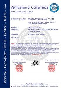CE-i-FS-M1003