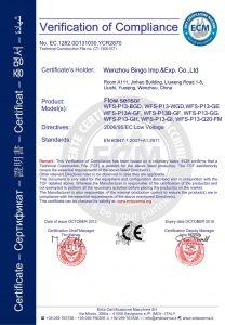 Sensori CE i rrjedhjes
