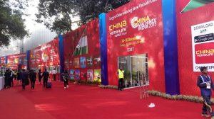 BINGO-SENSOR Kina Machinex 2015