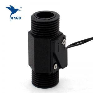 """G1 / 2 """"0.5 ~ 5L / min DN15 pistoni normalisht i hapur kaloni magnetik rrjedhin plastike për ngrohës uji / bombol me vrimë nxjerrëse"""