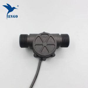 G1 '' DN25 sensor i rrjedhës së ujit