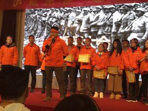 Shfaqja e ekipit të BINGO