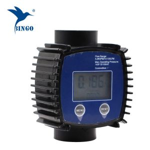 matësi i rrjedhjes së ujit (matësi i rrjedhjes digjitale me matësin T, matësi i rrjedhës së turbinës digjitale)