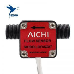 naftë mini rrjedhës metër / sensor me pulser